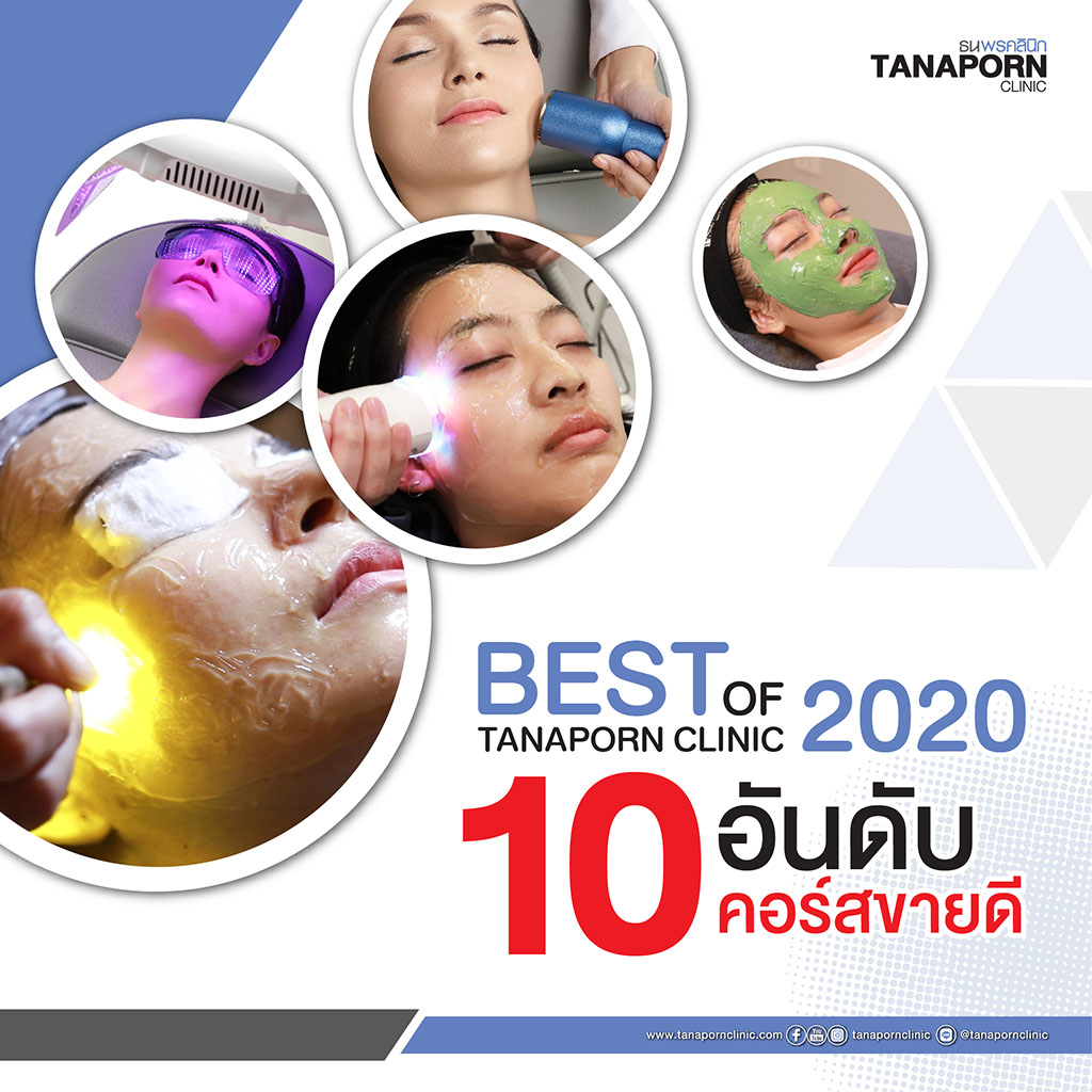 BEST OF TANAPORNCLINIC 2020